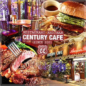 CENTURY CAFE センチュリー カフェ_01