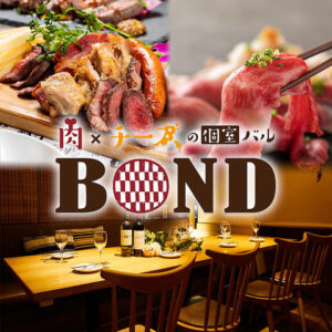 最大170種食べ飲み放題 個室×肉バル BOND-ボンド- 名古屋店_01