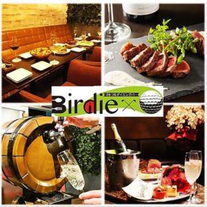 肉バル&ワイン Birdie 柏_01