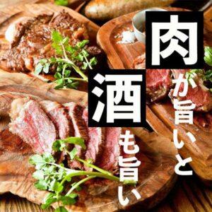 個室肉バル&ビアホール MeatBeer ミートビア 柏店_02