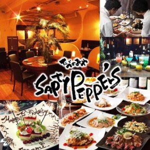 SAPTY PEPPER'S サプティペパーズ 柏_01