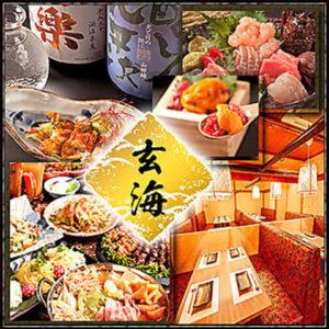 創作和食と和ノ個室 玄海~genkai~ 札幌すすきの店_01
