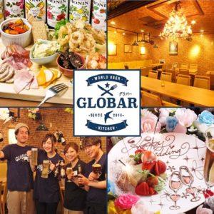 World Beer Kitchen GLOBAR (グラバー) 柏店_01