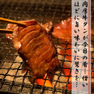 居酒屋 MORO_01