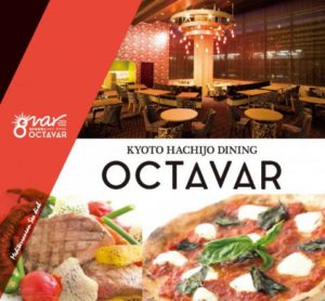 地中海料理&ワイン・ビアバル OCTAVAR (オクターヴァ)_01