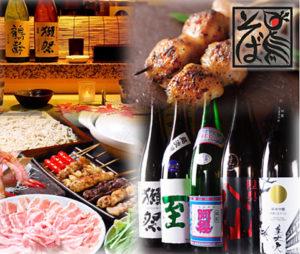 蕎麦・焼鳥・日本酒 蕎麦鳥 別邸 ラフィラ店_01