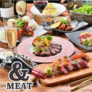 肉バル×Wine×肉のお寿司×個室 &MEAT_01