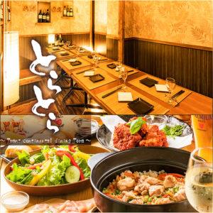 柏 居酒屋 とら・とら Trans continental dining Tora_01
