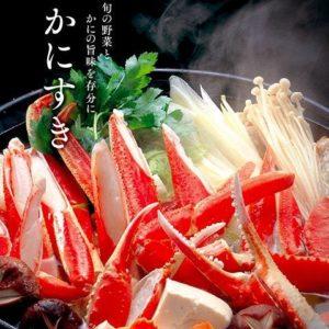 宇都宮甲羅本店 会席 かに専門店_04