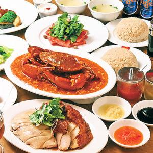 シンガポール料理 威南記 海南鶏飯 中野セントラルパーク店_01
