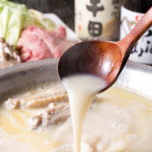 水炊き 焼鳥 とりいちず酒場 中野北口店_03