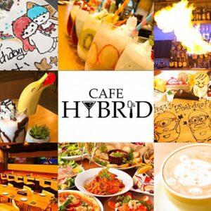 Cafe×Dinningbar HYBRID(カフェ×ダイニングバー ハイブリッド)_01