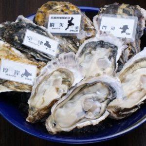 牡蠣と魚 海宝 みなとみらい店_03