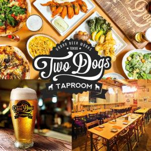 クラフトビール24種&石窯ピザ Two Dogs Taproom(トゥードッグスタップルーム) 六本木_01