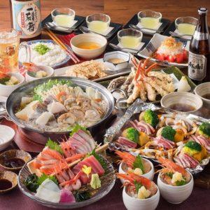 北の味紀行と地酒  北海道 浜松町世界貿易センタービル店_01