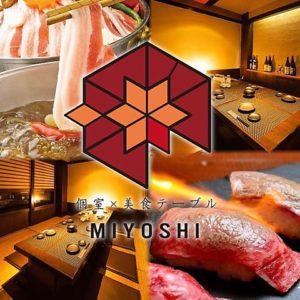 完全個室×肉寿司のお店~MIYOSHI~池袋店_01