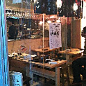 肉寿司 恵比寿横丁店_05