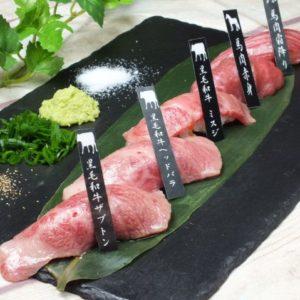 焼肉食べ放題 炭焼道楽 池袋東口店_02