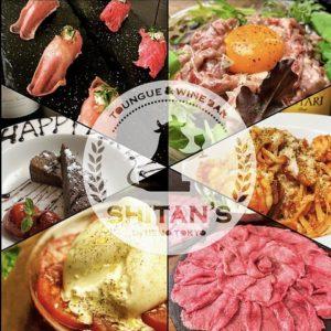 牛タン&ワインバル SHITAN'S(シタンズ) 上野店_01