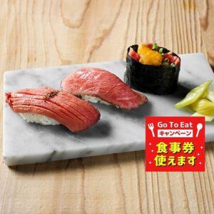 肉寿司 恵比寿横丁店_01