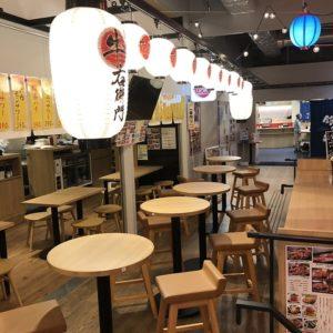 牛味蔵 (ぎゅうみくら) 横浜東口アソビル店_05