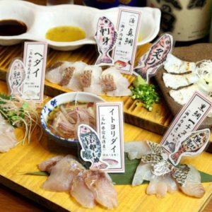 鯛料理専門店 鯛バル_01