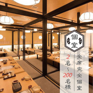 全席完全個室居酒屋 福岡の台所 しろ屋(しろや) 博多駅筑紫口店_05
