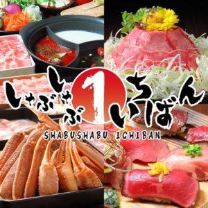 しゃぶしゃぶ 肉ずし 食べ放題 しゃぶしゃぶいちばん 名古屋駅前本店_01