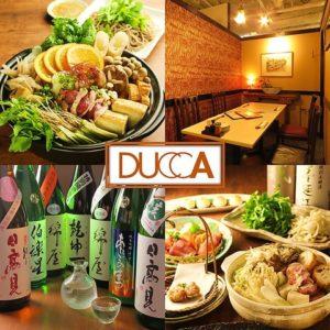 伊達なおもてなし DUCCA仙台駅前店_01