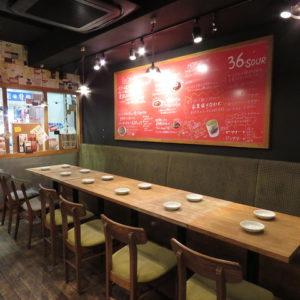 Bar Salu 元町店_05