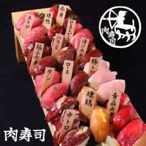 肉寿司 名古屋 名駅本店_02