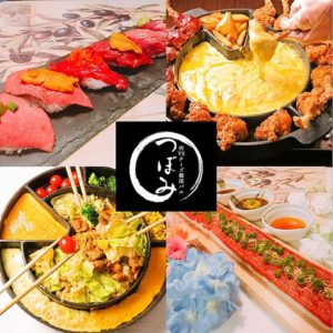 肉vsチーズ 個室 韓国バル もつ鍋 つぼみ 仙台駅前店_01