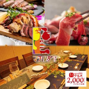 個室 × 肉寿司食べ放題 MATILDA(マチルダ) 札幌駅前店_01