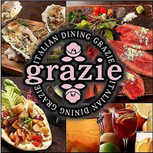 個室肉バル&チーズ&ワイン GRAZIE-グラッチェ- 東京ドーム前店_01