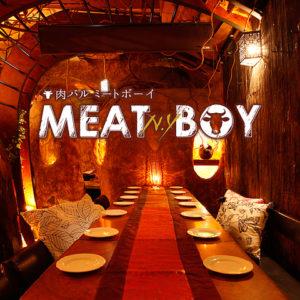 プライベート個室 肉バル シカゴピザ MEATBOY N.Y 横浜駅前店_01