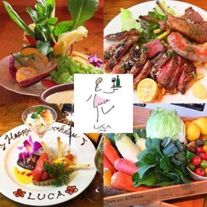 農家直送野菜と肉の炭火焼き Lucaバル (るかばる) 名古屋_01