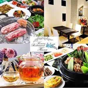 韓国レストラン Hana(ハナ) 名古屋駅店_01