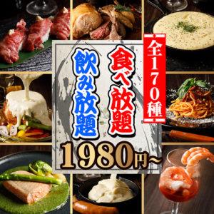 個室で愉しむ食べ飲み放題 SATO 名古屋店02