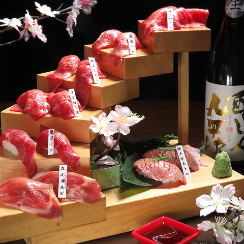 【三宮】三宮の肉寿司を食べられるお店15選!!