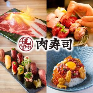 秋葉原 肉寿司01