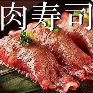 肉寿司 炭火焼鳥 食べ放題×全席完全個室 雪月花 本川越店01