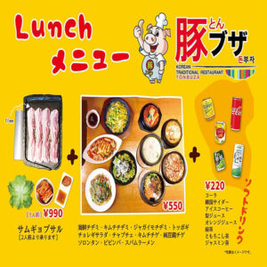 豚ブザ 新宿3号店02