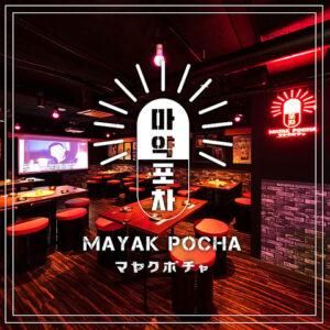 MAYAK POCHA -マヤクポチャ- 渋谷センター街店_01