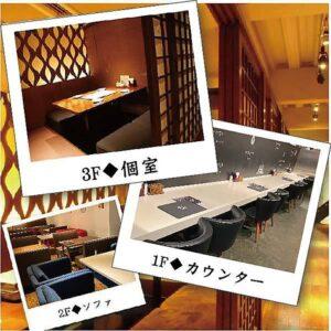 韓国料理 個室 まだん 阪急東通り店03
