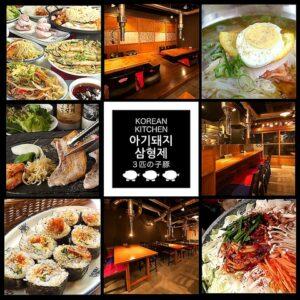 Korean Kitchen 3匹の子豚 山ノ内店_01